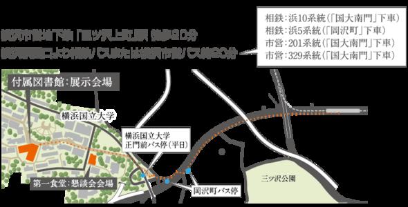 yokokoku_access.pngのサムネイル画像