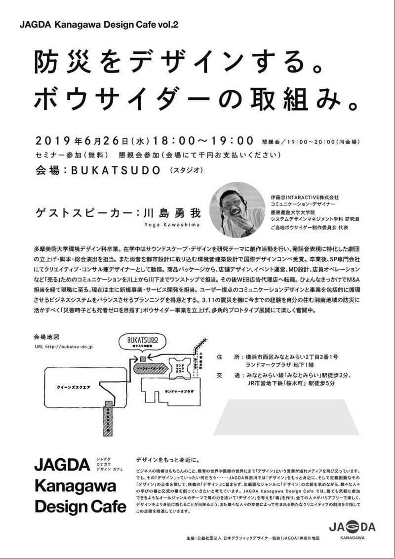 design-cafe02_02.jpg