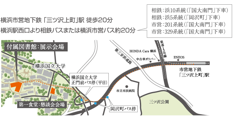 http://www.kanagawa-jagda.com/event/photo/yokokoku_access.png